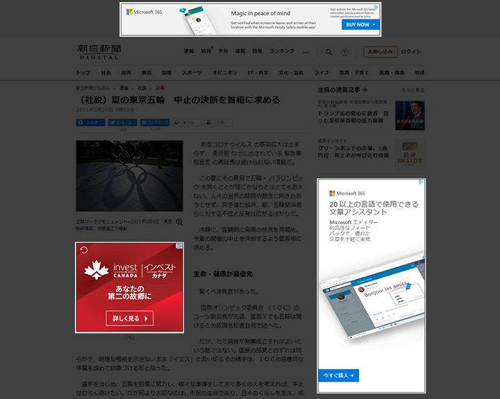 Google AdSense広告
