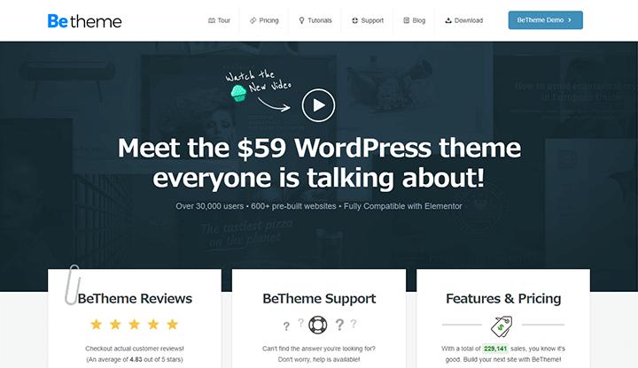 WordPressテーマ BeTheme